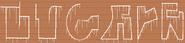 Kazoku Banner (Wood)