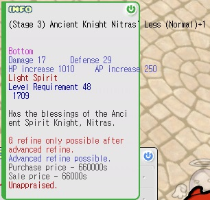 (stage3)Ancient Knight Nitra's Legs(Normal)