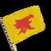 Bandera del loro soleado.png