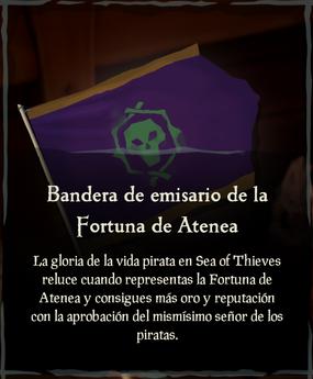 Bandera de emisario de la Fortuna de Atenea.png