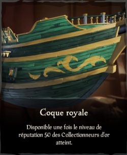 Coque royale.png