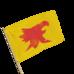 Sunshine Parrot Flag.png