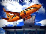 Koni Airport