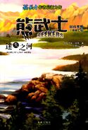 Seekers Series2 ROLB CN