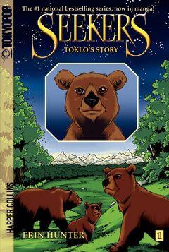 Toklos Story.jpg