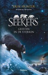 Seekers SITS NL