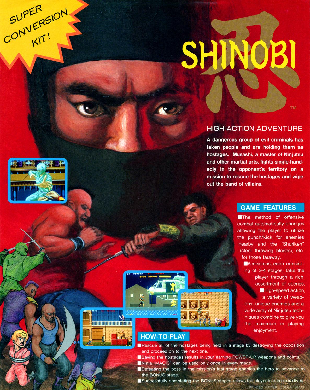 Shinobi Arcade Game Sega Wiki Fandom