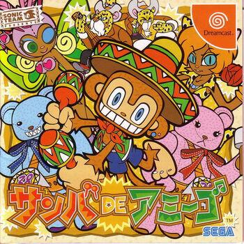 Dreamcast (JP)