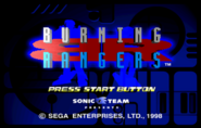 Burning Rangers title screen
