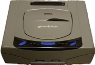 Japanese SEGA Saturn Model 1