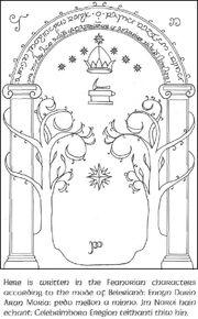 Les portes de Durin, à l'entrée ouest de la Moria.jpg