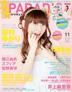성우 PARADISE Vol.11