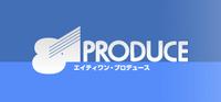 81 프로듀스.png