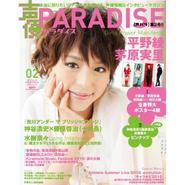 성우 PARADISE Vol.02