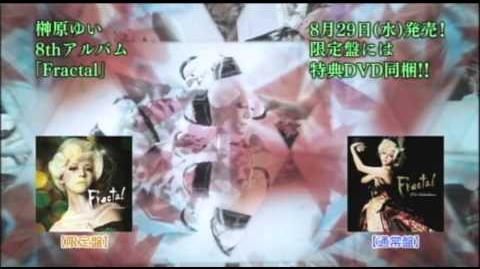 榊原ゆい8thアルバム「Fractal」8 29発売「Fractal」のPVを公開