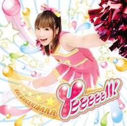 사카키바라 유이-Yeeeeell-COVER1.png