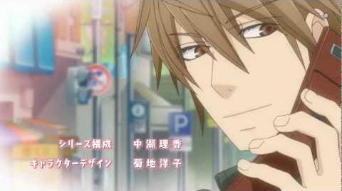 【世界一初恋】Sekaiichi_Hatsukoi_Opening_2