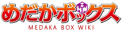 Medaka Box Wiki-wordmark.png