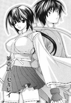 Sekirei manga prelude chapter 001.jpg