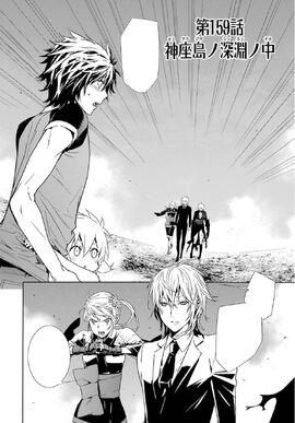 Sekirei Manga Chapter 159.jpg