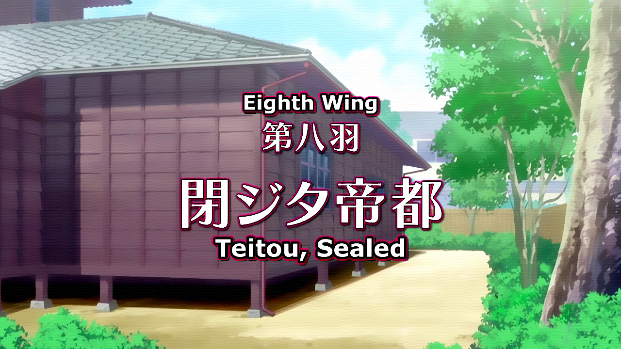 Sekirei Episode 8.png