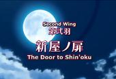 Sekirei Episode 2.png