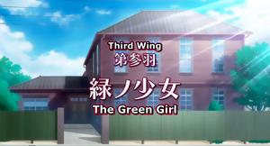 Sekirei Episode 3.png