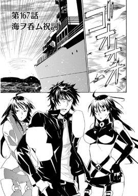 Sekirei Manga Chapter 167.jpg