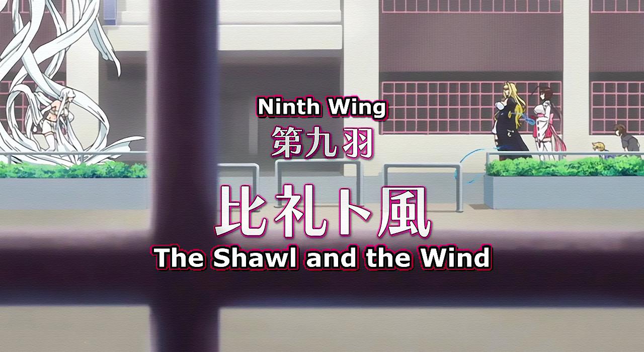 Sekirei Episode 9.png