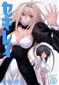 Sekirei Volume 3 Cover.jpg