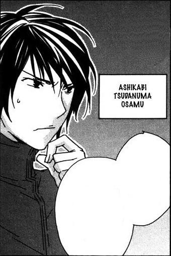 Tsudanuma Osamu