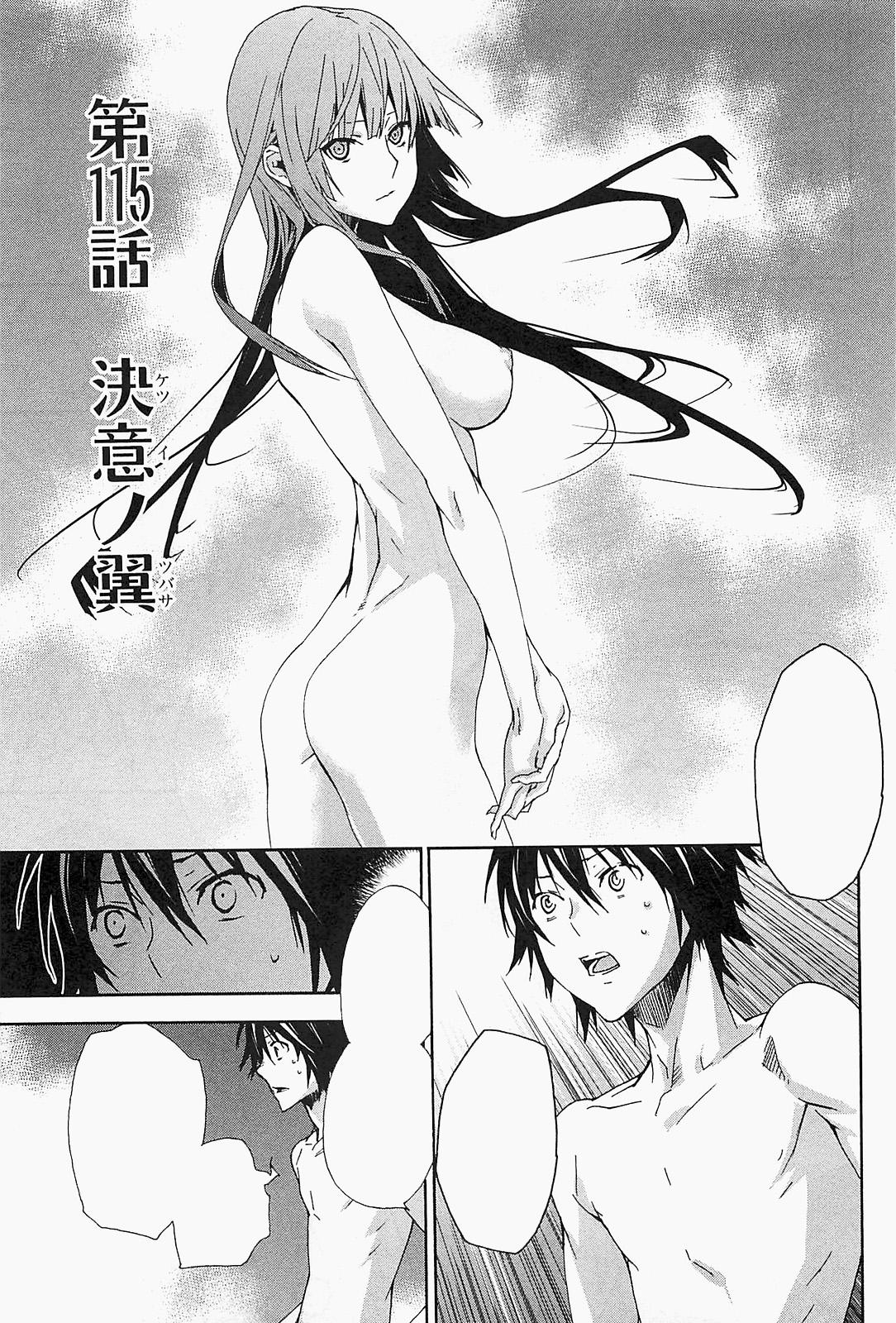 Sekirei manga chapter 115.jpg