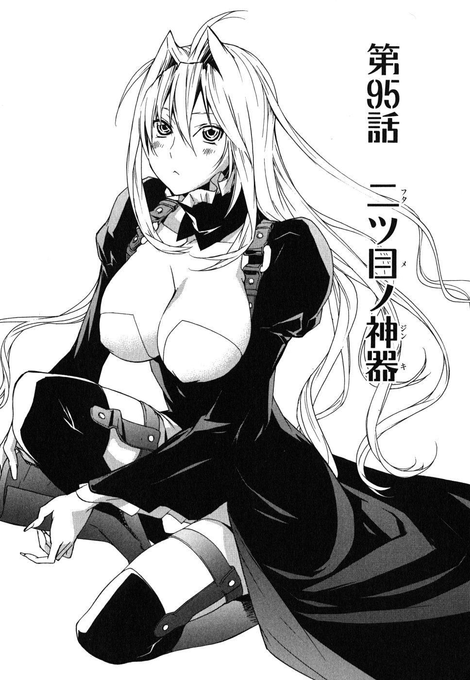 Sekirei manga chapter 095.jpg