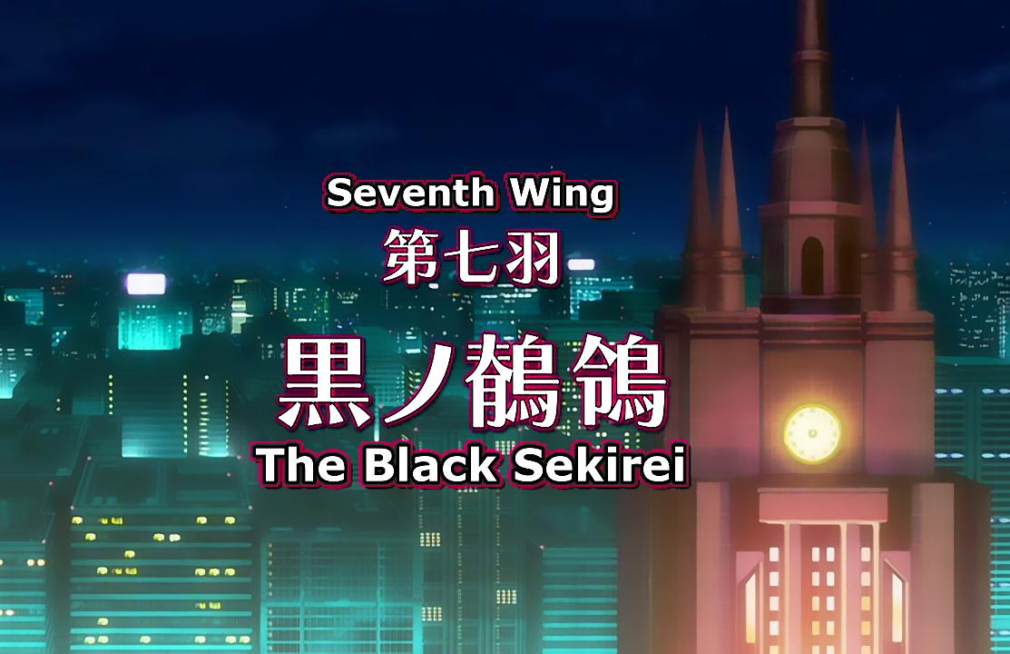 Sekirei Episode 7.png