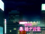 Anime Season 2 Episode 6