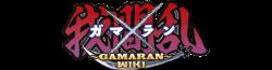 Gamaran word mark.png
