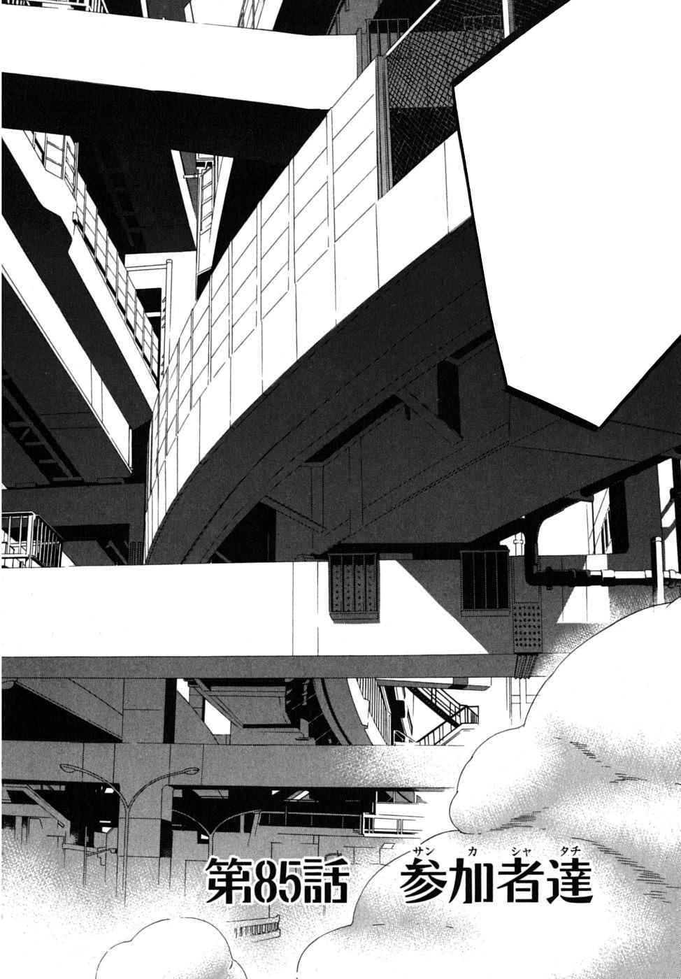 Sekirei manga chapter 085.jpg