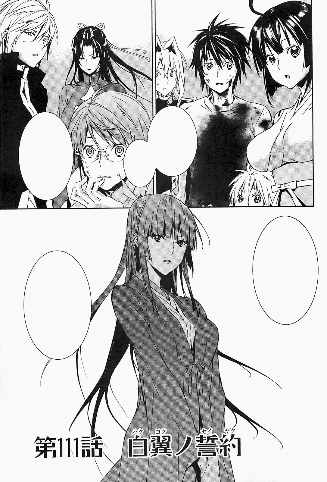 Sekirei manga chapter 111.jpg
