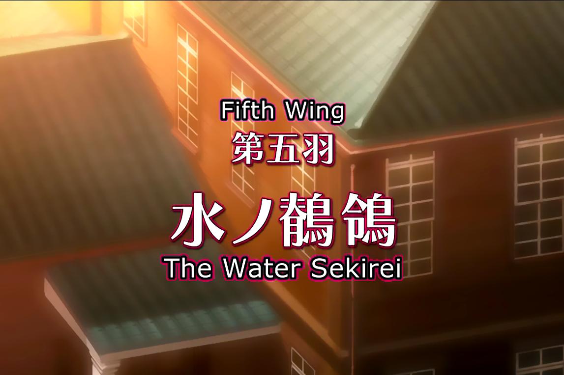 Sekirei Episode 5.png