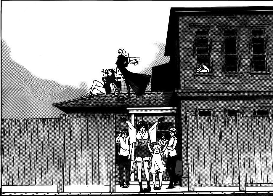 Izumo Inn