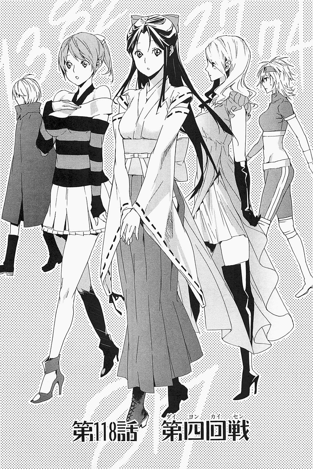Sekirei manga chapter 118.jpg