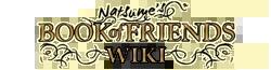NatsumeYuujinchou Wiki-wordmark.png
