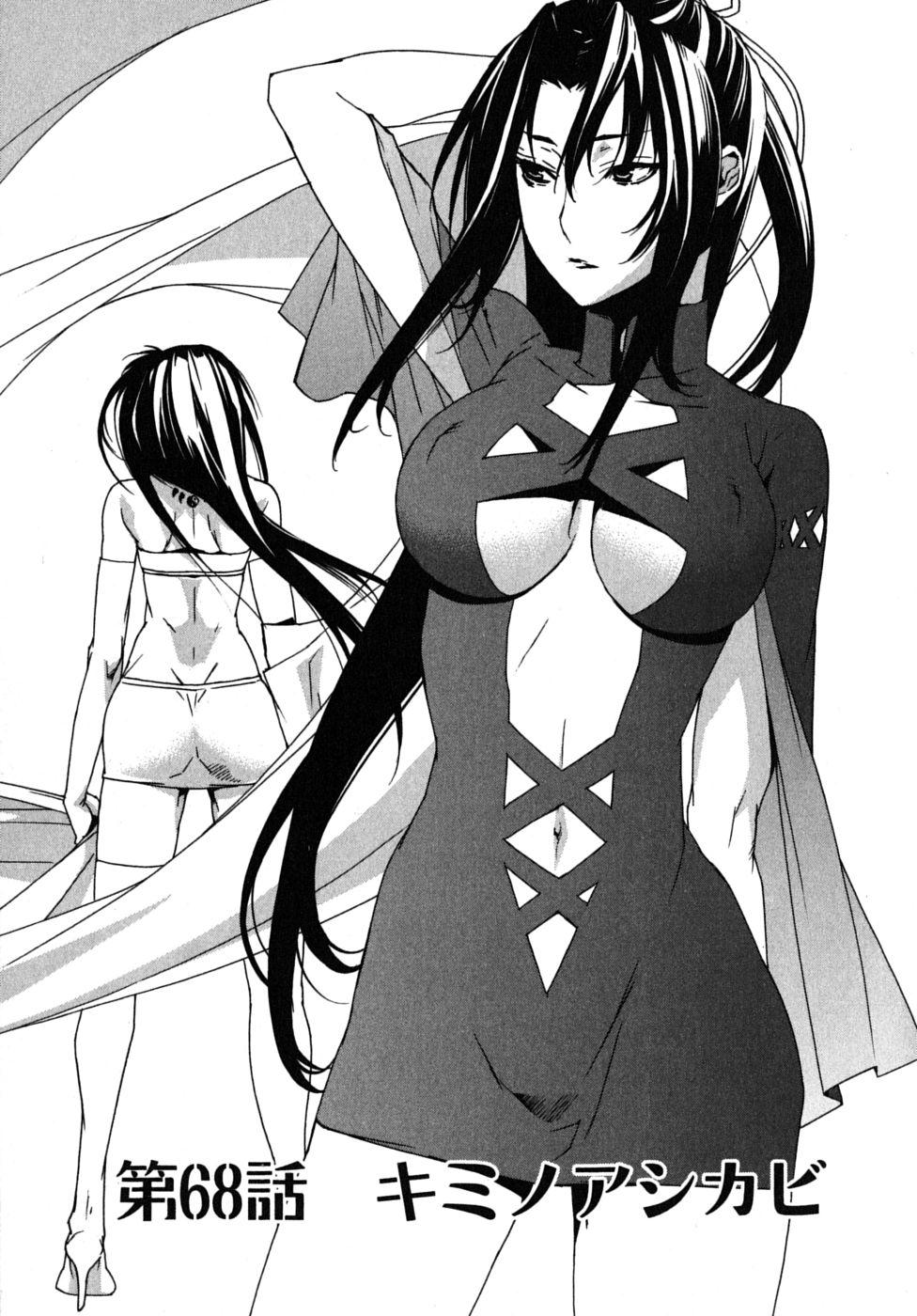 Sekirei manga chapter 068.jpg