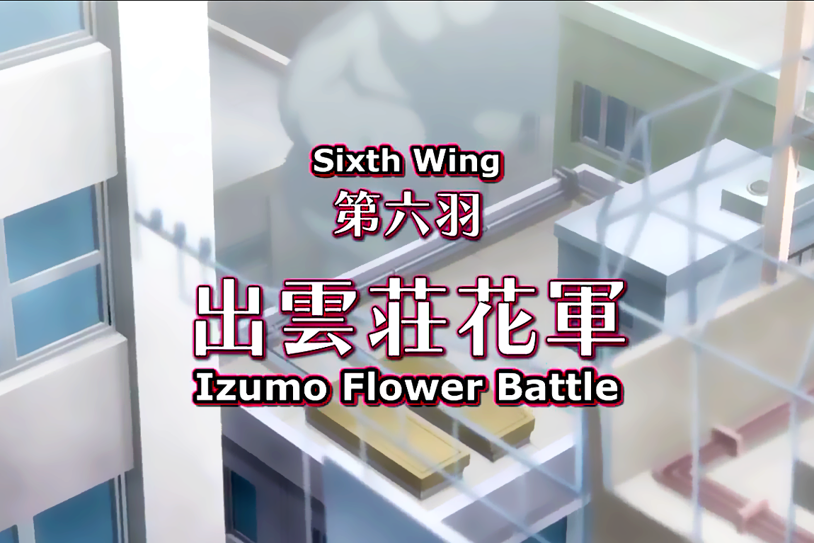 Sekirei Episode 6.png