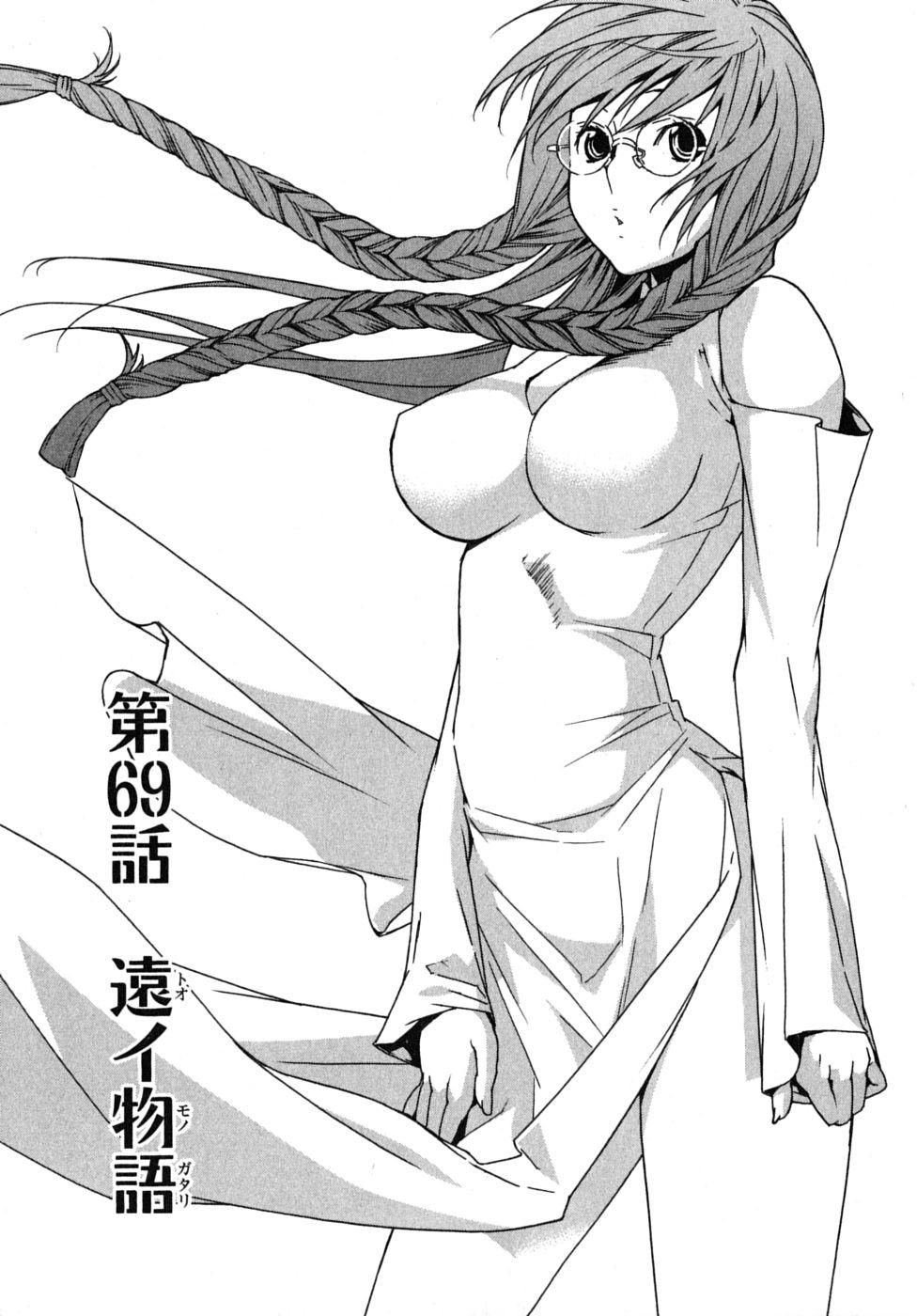 Sekirei manga chapter 069.jpg