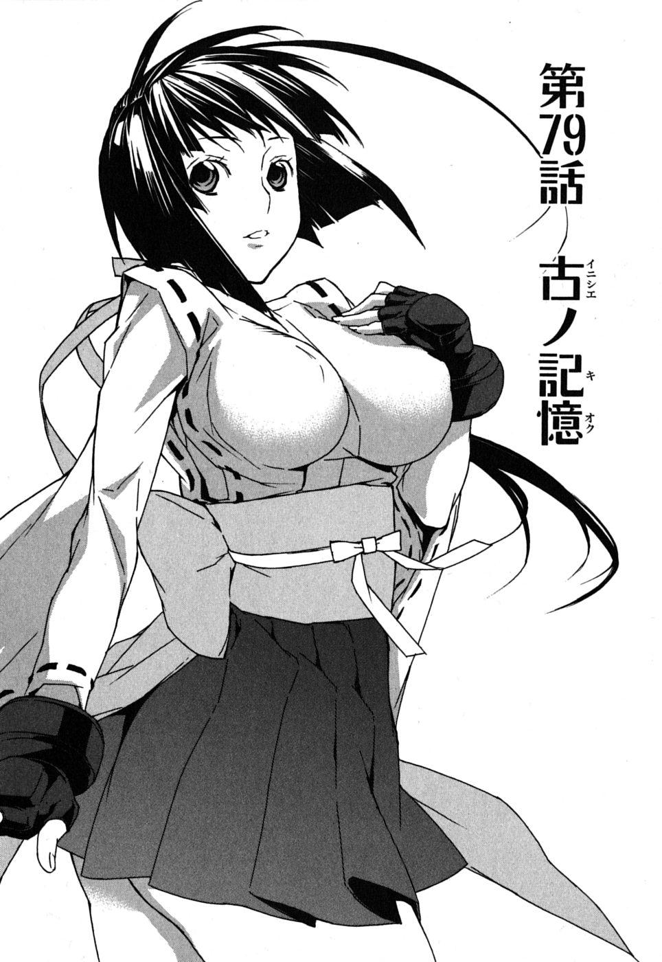 Sekirei manga chapter 079.jpg