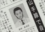 Masami Episode09 (3)