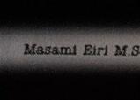Masami Episode09 (1)