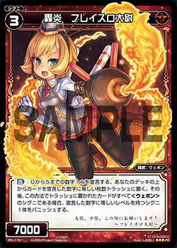 Flathro Captain, Roaring Flame