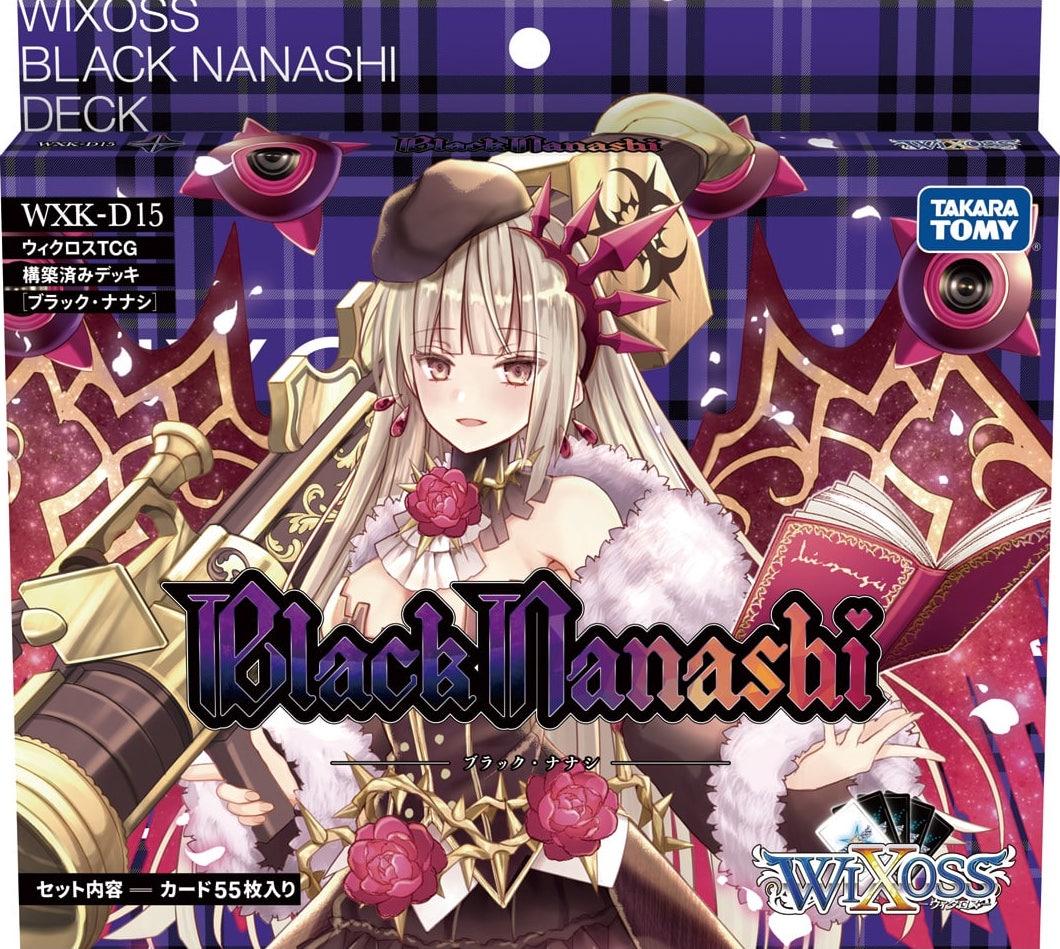 WXK-D15 Black Nanashi